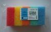 Губка хозяйственная DASEPT Оптимум, 5 шт. в упаковке (размеры 95*65*40 мм)