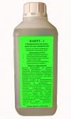 """«DASEPT-2», универсальное щелочное средство для поверхностей, флакон с ручкой 1 л. Линия """"ЧАСики""""."""